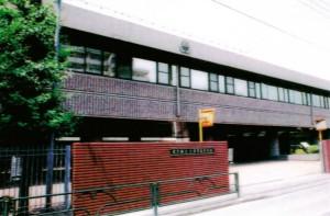 第3代校舎(1991〜)