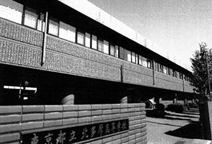 北多摩高校校舎